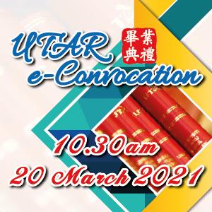 UTAR e-Convocation